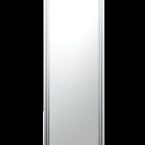 PANNEAU LUMINEUX LED 300*1.20M 48W