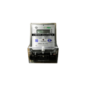 COMPTEUR ELECTRONIQUE MONOPHASE PLASTIQUE DIGITAL